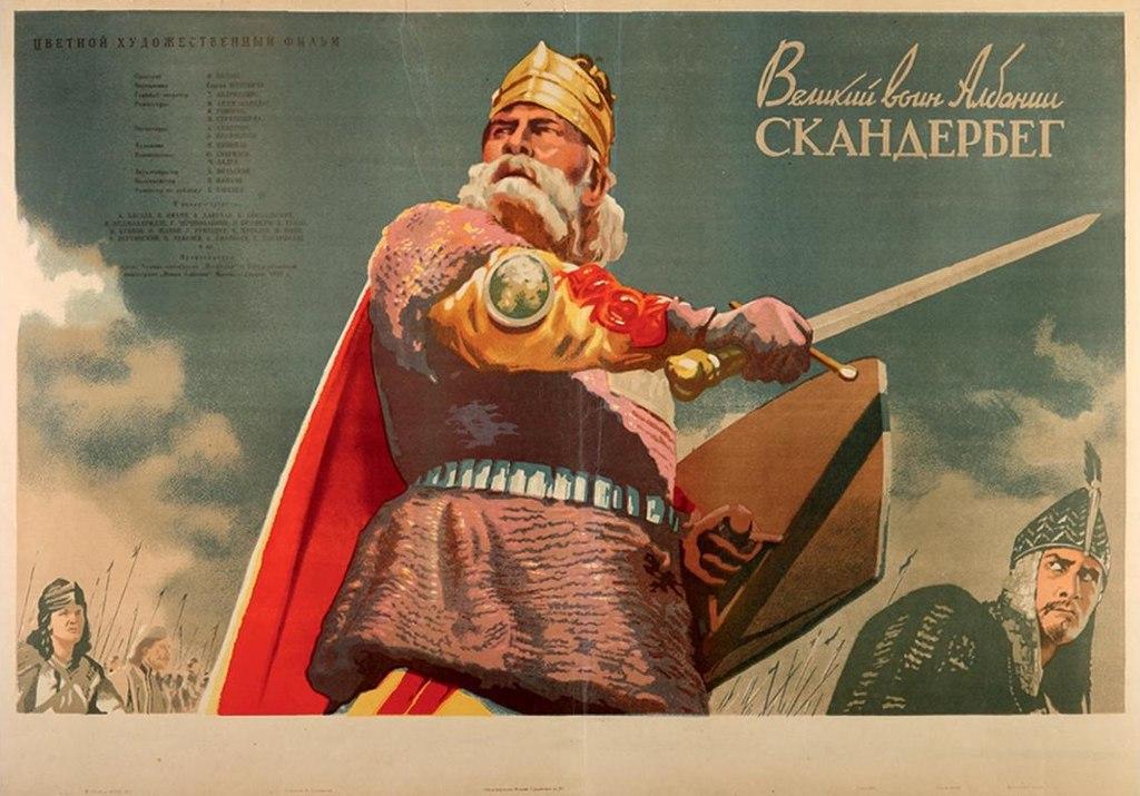 Великий воин Албании Скандербег.jpg