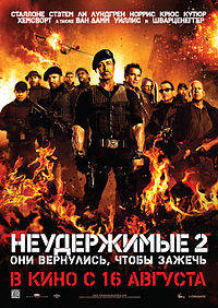 200px-The_Expendables_2.jpg