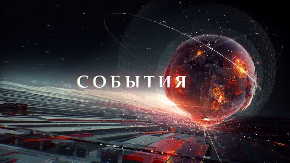 Последние новости о таможенном союзе кыргызстана.