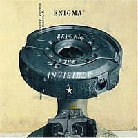 Обложка сингла «Beyond the Invisible» (Enigma, (1996))