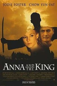 смотреть анна и король онлайн в хорошем качестве