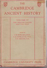 Обложка книги кембриджская история древнего мира
