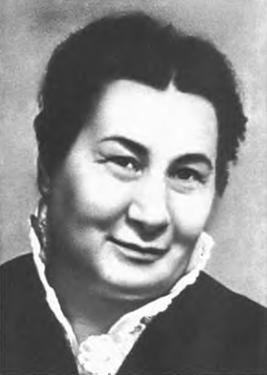 Воронкова Любовь Фёдоровна (1906—1976).png