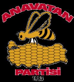 Партия Отечества.png
