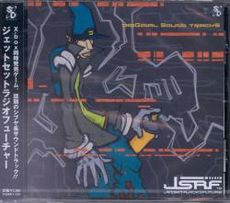 Обложка альбома  «Jet Set Radio Future Original Sound Tracks» (2002)
