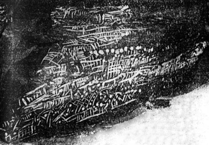 Артефакты и исторические памятники - Страница 2 800px-Km02-bull-grotto