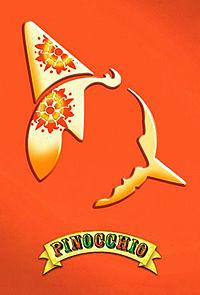 Фильм «Пиноккио» — 2014 - 2015