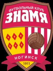 Футбольные клубы москвы московской области ночные клубы хостес москва