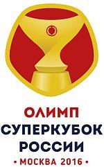 Russia Super Cup