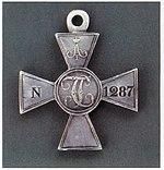 Георг крест 1813 реверс для пруссаков.jpg