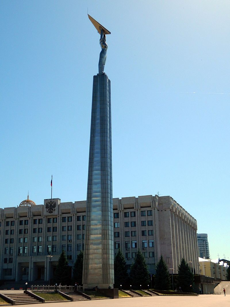 Monument of glory Samara Slavy Square