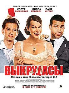 «Сериал Таёжный Роман Актеры» / 2001