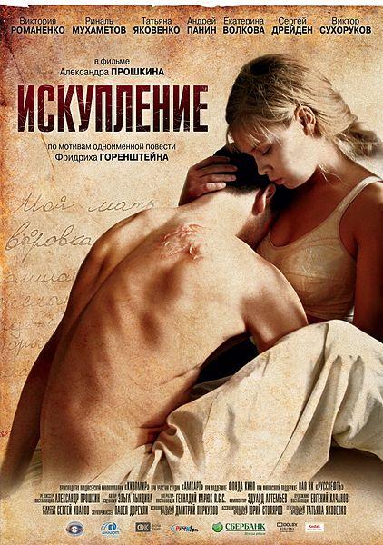 Фильмы про любовь онлайн в хорошем качестве 2016 2017