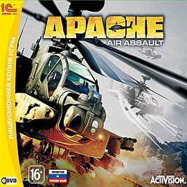 Apache Air Assault - official PS3 boxart.jpg