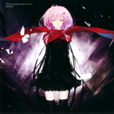 Обложка альбома к Guilty Crown «The Everlasting Guilty Crown» ()