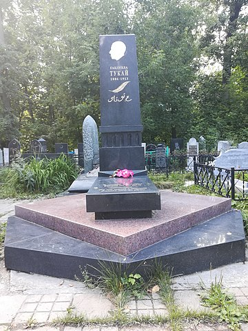Могила Г. Тукая на Татарском кладбище Казани