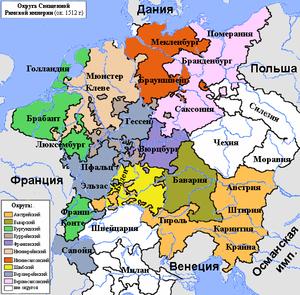 Имперские округа в начале xvi века