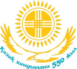 550 лет казахского ханства реферат 4482