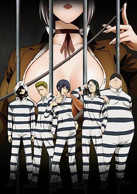 С тюрьмы знакомство парнем из