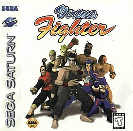 Virtua Fighter.jpg
