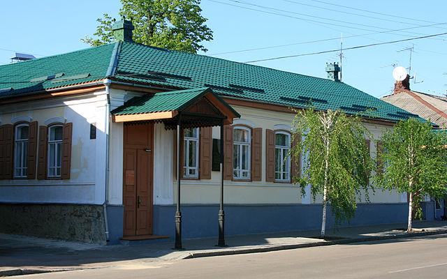 Дом в Житомире, где родился и провёл первые годы жизни С. Королёв, ныне его дом-музей