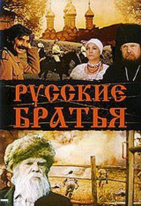 кино русское онлайн русское
