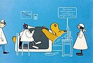 Про бегемота, который боялся прививок.jpg