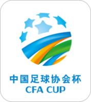 CFA CUP.png