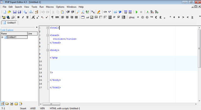Php expert editor 4.3 - фото 8
