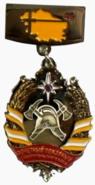 Почётный пожарный Ставропольского края.png