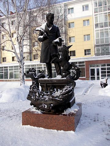 Памятник П.П.Ершову в Тобольске