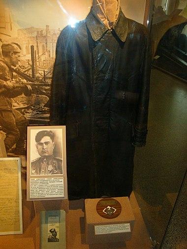 Кожаное пальто Маресьева А. П. в Центральном музее Вооружённых Сил в Москве