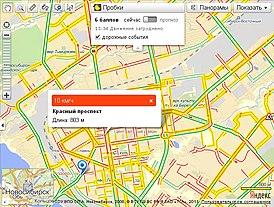 Построить маршрут на карте яндекс пешком