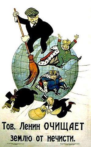 Плакат времён Гражданской войны и Интервенции «Товарищ Ленин очищает землю от нечисти»