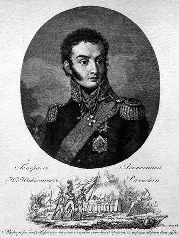 Раевский с сыновьями в 1812 году. Гравюра С. Карделли