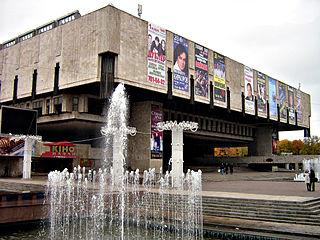 Gebäude der Charkiwer Oper