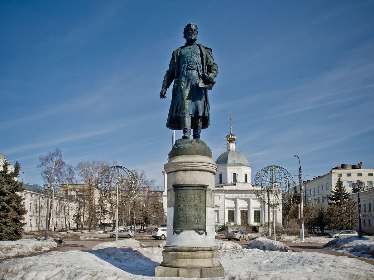 Афанасий Никитин — Википедия