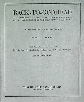 Back to Godhead Titul Volume 01 Number 01.jpg