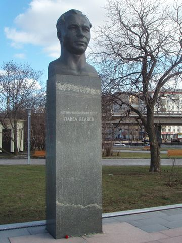 Памятник Павлу Беляеву на Аллее Космонавтов в Москве