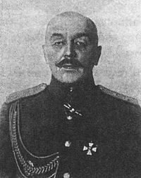 Квецинский, Михаил Фёдорович.jpg