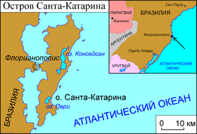 Ilha de Santa Catarina map RU.png