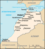 Map of Morocco rus.png