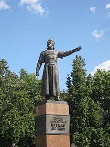 Эконом памятник Волна Нязепетровск