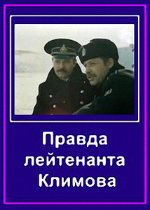 спартак 2016 фильм википедия