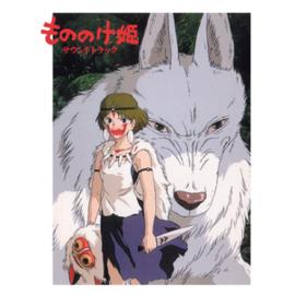 Обложка альбома «Mononoke Hime Saundotorakku» ()