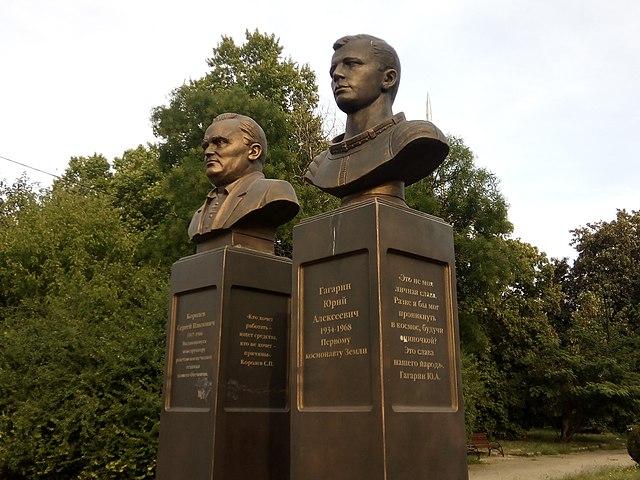 Бюсты С. Королёва и Ю. Гагарина возле кинотеатра «Космос» в Симферополе