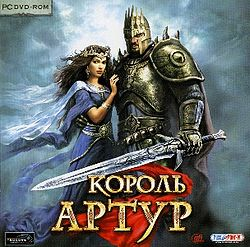 Обложка игры King Arthur The Role-playing Wargame.jpg