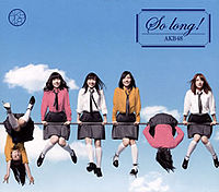 Обложка сингла «So Long!» (AKB48, 2013)