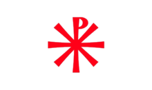 Флаг Японской православной церкви