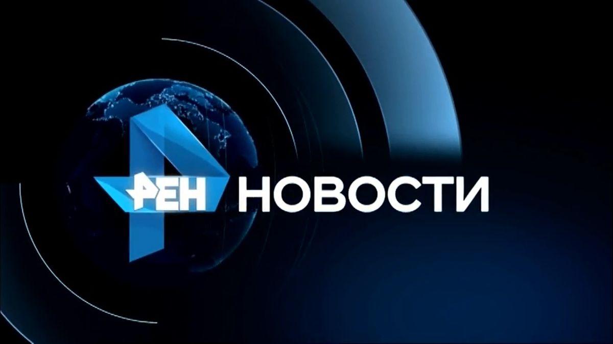 Школа 1995 москва новости